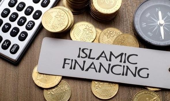 Cara Pinjam Uang Di Bank Syariah Tanpa Jaminan